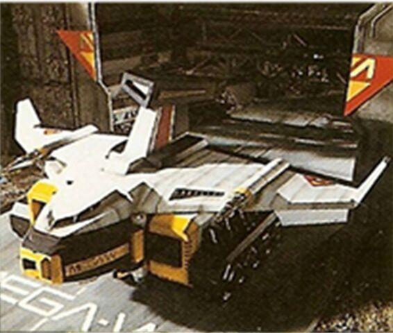 File:Megawinger.JPG