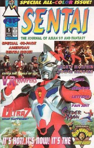 File:Sentai -5.jpg