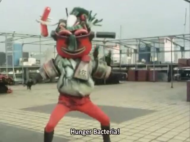 File:Hungry Monger.jpg