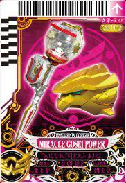 File:GoseiPink Miracle Power card.jpg
