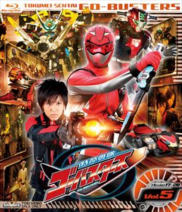 File:Go-Busters Blu-ray Vol 5.jpg