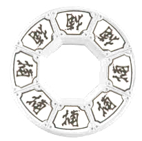 File:Shinken-disc-blank.jpg