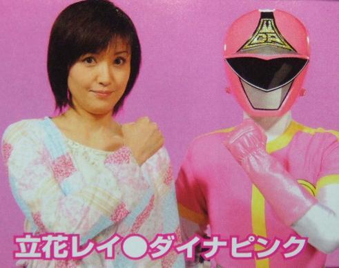 File:Rei Tachibana current.jpg
