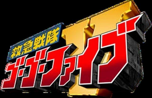File:Logo-gogov.png