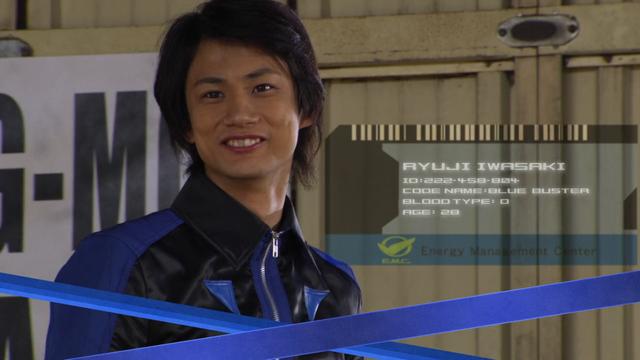 File:RyujiProfileDC.png
