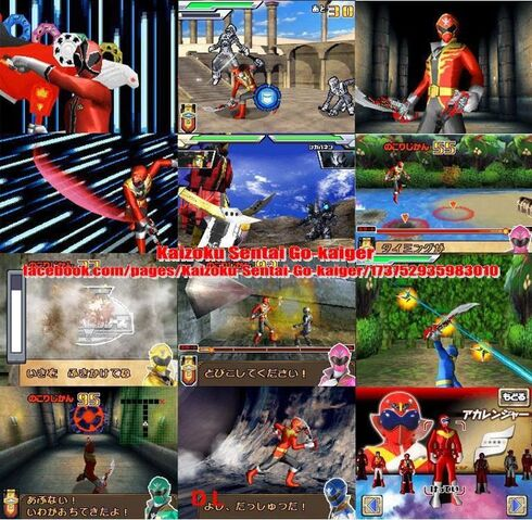 File:Gokaiger DS Game.jpg