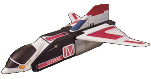 File:Jet Swan Jetman.png