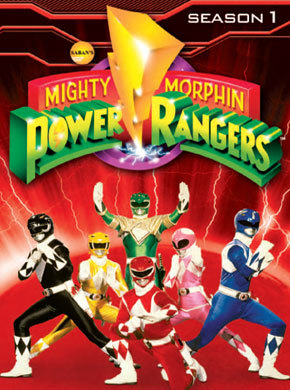 File:290 prd power rangers s01.jpg