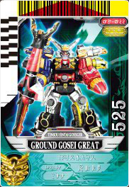 File:Ground Gosei Great Card.jpg