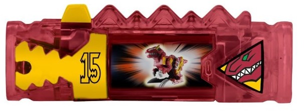 File:Zord Charger 15.jpg