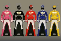 Goseiger Ranger Keys