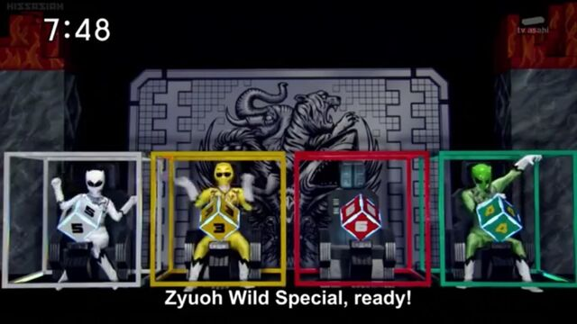 File:ZyuohWild Special.jpeg