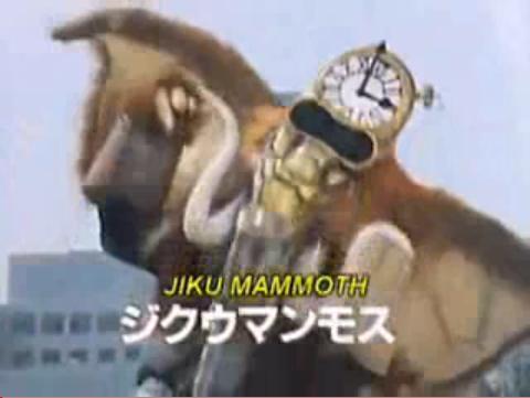 File:Dimensional mammoth.jpg