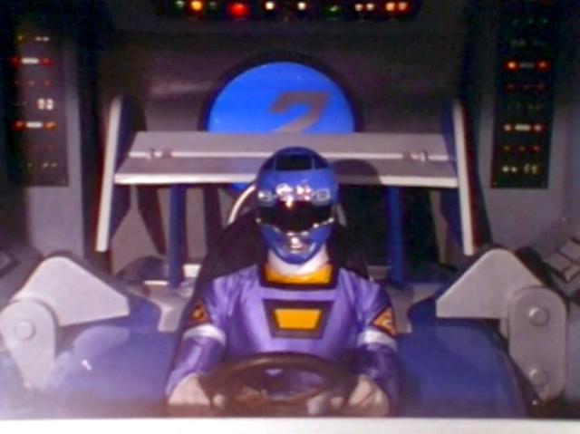File:Blue Cockpit.PNG