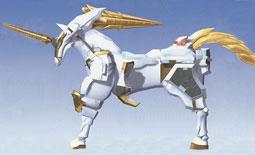 File:Prmf-zd-unicorn.jpg