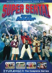 At Long last...A DVD!