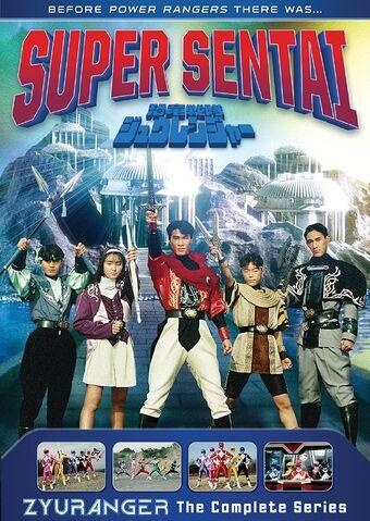 File:At Long last...A DVD!.jpg