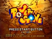 PowerStoneTitleScreen