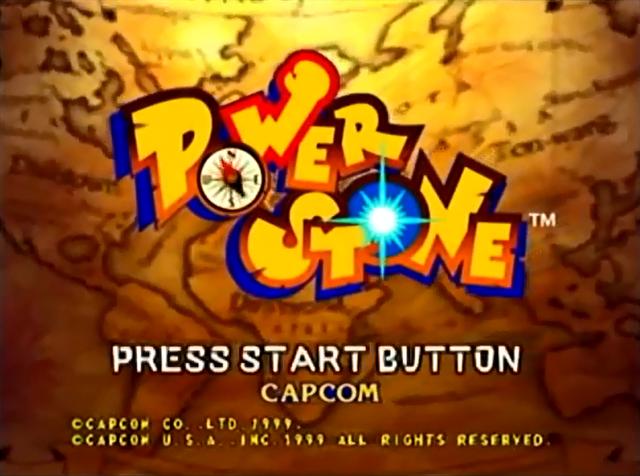 File:PowerStoneTitleScreen.png