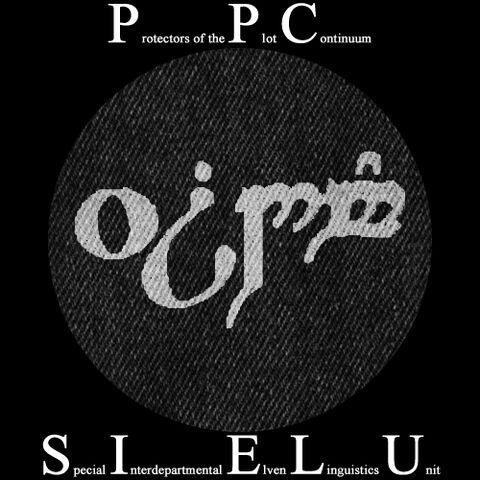 File:PPC SIELU flash patch.jpg