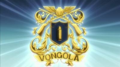 File:400px-Vongola Crest.png