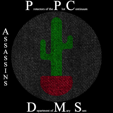 File:PPC DMS flash patch.jpg