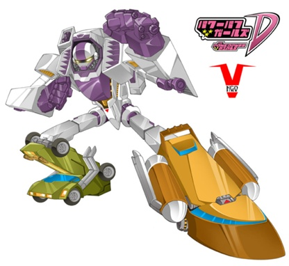 File:MFM ultimate Robot.jpg