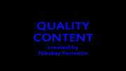 QualityContent2017TitleCard