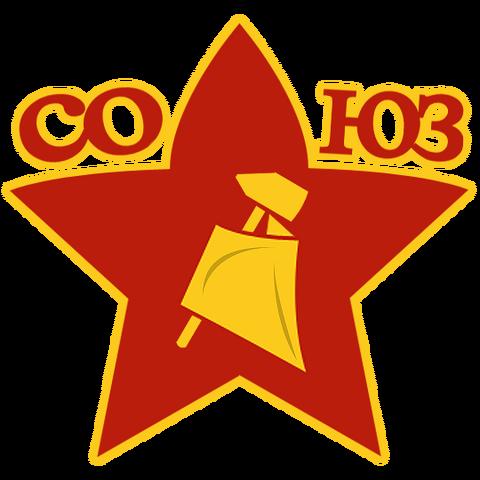 File:Neo Bolshevik.png