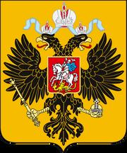 Tzarflag