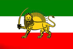 Flag of Persia 3