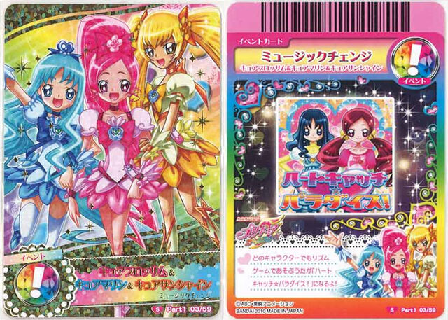 File:Pretty Cure All Stars Summer Card Collection.jpg