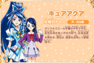 Cure Aqua Kiseki no Mahou