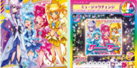 Pretty Cure All Stars Autumn Card Collection