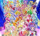 Pretty Cure Wiki