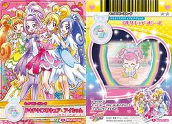 DDPC-card-set3-02