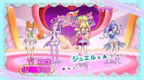Pretty Cure All Stars Everyone Gather ☆ Let's Dance! Trailer HD