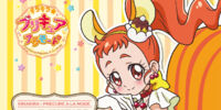 KiraKira☆Pretty Cure A La Mode sweet etude 2