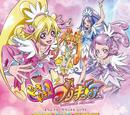 Doki Doki! Pretty Cure Original Soundtrack 1: Pretty Cure Sound Love Link!