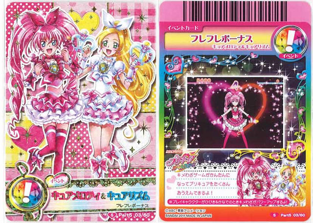 File:Pretty Cure All Stars Suite Flower Card Collection.jpg