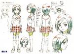 Michiru Memory Book Profile