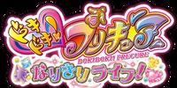 Doki Doki! Pretty Cure Narikiri Life!