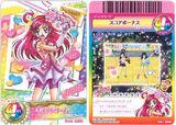 Summercard09