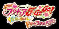 Yes! Pretty Cure 5 GoGo! - Zenin ShūGo! Dream Festival