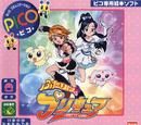 Sega Pico & Beena games