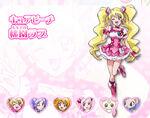 All Stars DX2 - Cure Peach