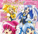 Happiness Charge Pretty Cure! Official Complete Book