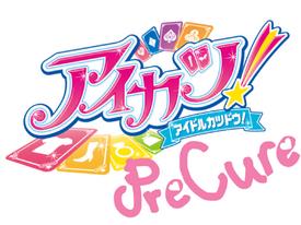 Aikatsu! Precure! Logo