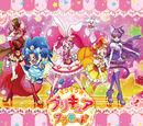 POŁYSK!! KiraKira☆Precure A La Mode