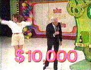 Grandgame (09-09-1991)